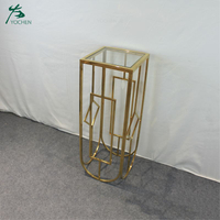 art garden decorative metal center coffee side table