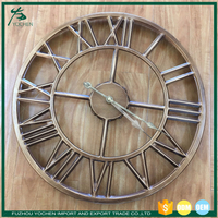 Antique Brown Metal Round Wall Clock