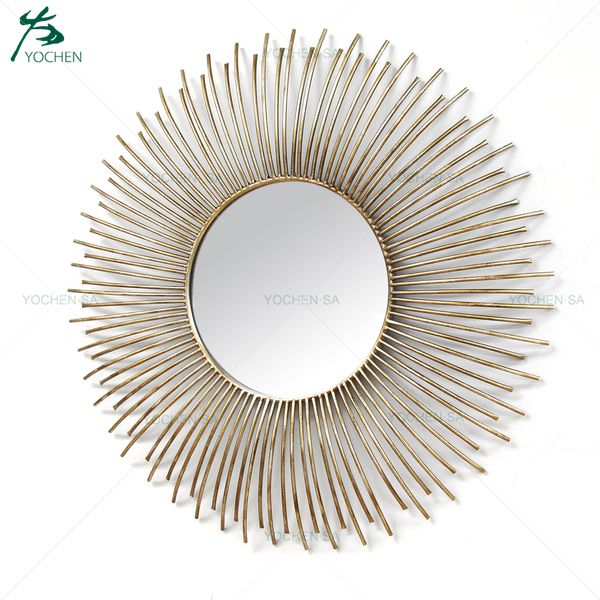 Circle Metallic Gold Round Sunburst Wall Mirror