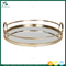 Gold Metal Mirrored Round Decorative Tray